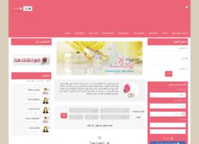 zawgat.com