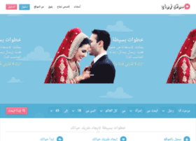 free muslim dating site no login