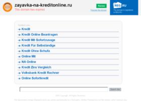 zayavka-na-kreditonline.ru