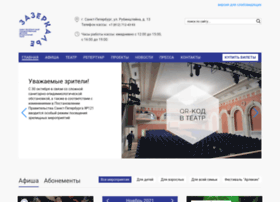 zazerkal.spb.ru