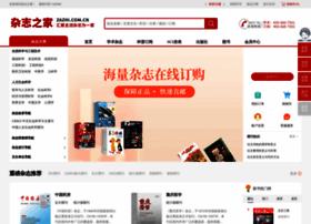 zazhi.com.cn