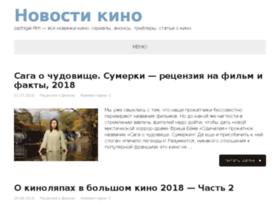 zazhigai-film.ru