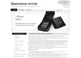 zazhigalki-opt.ru