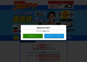 zbaboon.com