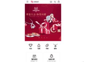 zbird.com
