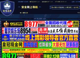 zbxinhui.com