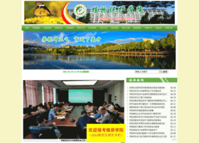 zbxy.fafu.edu.cn