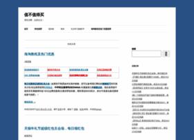 zbzdm.com