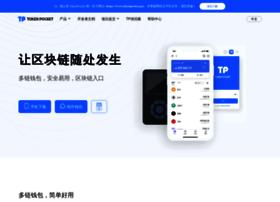 zc-digital.com.cn