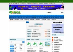zc.99.com.cn