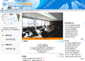 zcc.tongji.edu.cn