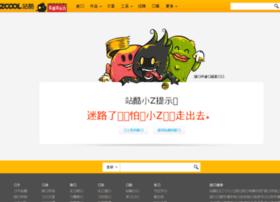 zcimg.zcool.com.cn