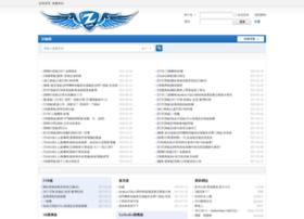 zclub.com.tw