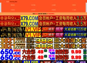 zcse.net