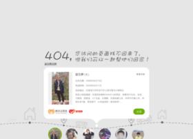 zcyao.com