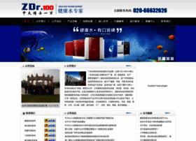 zdbs100.com