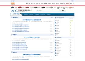 zdc.xgo.com.cn