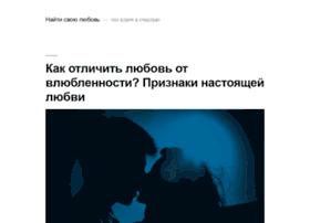 zdeslove.ru