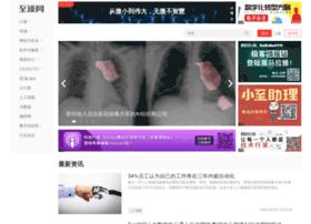 zdnet.com.cn