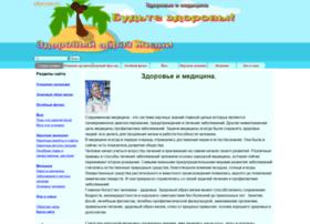 zdorovai.ru