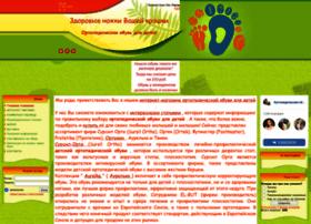 zdorovenog.ru