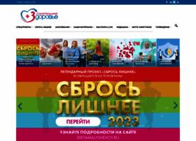 zdorovieinfo.ru