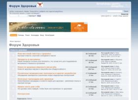 zdorovje24.ru