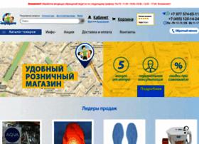 zdorovushka-rf.ru