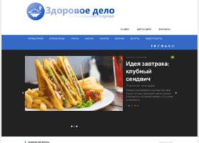 zdorovy-business.ru