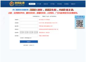 zdqiang.com