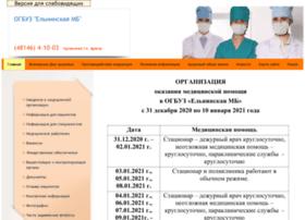 zdrav.admin-smolensk.ru