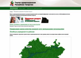 zdrav.tatar.ru