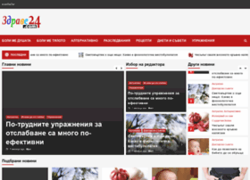 zdrave24.com