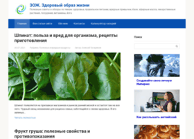 zdravstvyite.ru