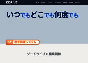 zdrv.com