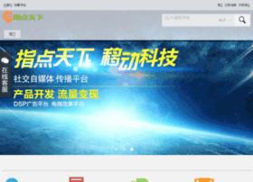 zdtx.com.cn