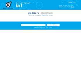 ze-len.ru