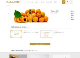zealandbifu.com