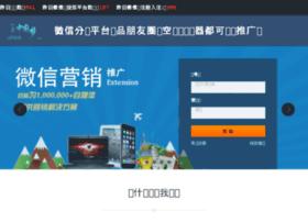 zean365.com