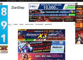 zeanstep.com