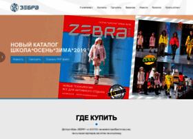 zebra-shoes.ru