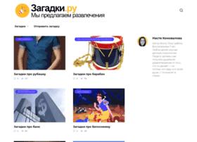 zebra-tlt.ru