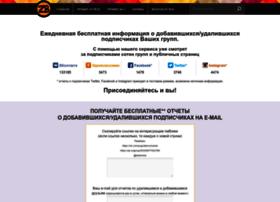 zebraboss.com