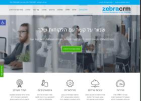 zebracrm.com