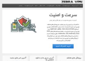 zebranet12.com