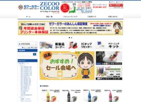 zecoocolor.jp