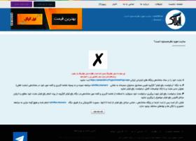zed2khar.rozfa.com
