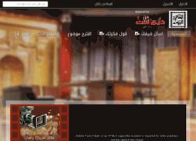 zee3-alqaheraalyoum.com