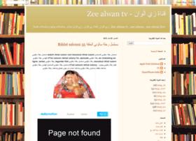 zeealwantv.blogspot.com