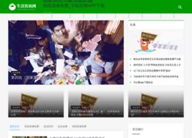 zeefusion.com